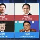 Q. JTBC 밤샘토론 생방송?