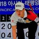 한국남자컬링 일본에 연장 역전패(2018 아시아태평양 컬링선수권대회)