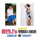 에끌라두오일 김규리의 겟잇뷰티페이스오일 최고예요!