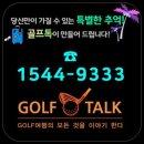 "*2018 LPGA ""CP 여자오픈"" 2라운드-양희영13언더파 단독선두*"