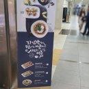 강동성심병원 리김밥 맛좋네