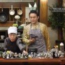 [수미네반찬] 김수미 순두부찌개 황금레시피