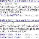 언니는 살아있다 몇부작 줄거리 장서희 오윤아 김주현 다솜 출연 초콜릿 키스