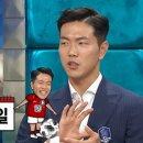라디오스타 김영권 최고 시청률 대폭 상승