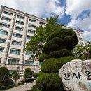 [단독] 내로남불 감사원, 고위직 국장급 인사 여직원에 성추문 논란