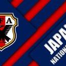 일본 사우디아라비아 축구 중계