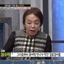 """윤여정 """"김수미! 선배들 앞에서 다릴 꼬고 앉아있니! 건방지게?!"""".jpg"""