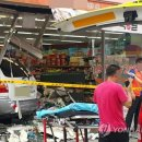 구의동 교통사고 70대 음주운전자가 벌인 참사 근본 대책이 절실하다