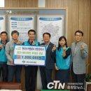 한국수자원공사 천안권지사, 풍세면 소외계층 지원