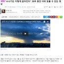 SBS뉴스. 인사이트, 위키트리에 광주 소나기 타임랩스 영상이 소개되었습니다.