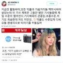 조권이 올린 분노 트윗에 네티즌 반응이 뜨겁다