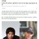 [단독] 2PM 준케이, 음주운전 자숙기간 중 성형..수술 한달 후 입대