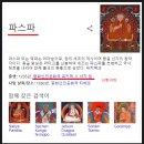 김정민 박사 단군의 나라 카자흐스탄 1부 분석 (1)