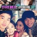 의혹 김현정, 그리고 너무도 다른 아들 배우 고윤까지, 김무성 의원의 아들과 딸들