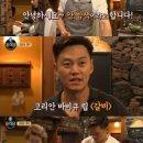[SW이슈] '윤식당2' 시청률 15% 돌파…이서진 '윤식당3' 가나요