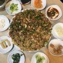 엄지네포차♡꼬막무침ㆍ비빔밥