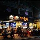 문래동 맛집 원조마늘통닭 - 수요미식회 마늘통닭 치킨