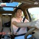 요즘 최애방송 JTBC 이방인! 서민정 남편 너무 웃김ㅋㅋㅋ