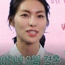 싱글와이프2 하와이편 안젤라박과 정성호 아내 경맑음, 김정화 등장!