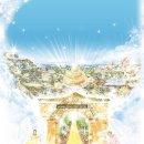 오중복음 『재림』 /만민중앙교회 이재록 목사