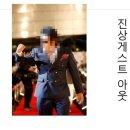 제 23회 부산국제영화제 게스트 비하 논란