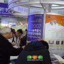 서울시 소상공인창업박람회, 오는 24일까지 SETEC에서