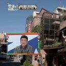 어서와 한국은 처음이지 호주가족 이탈리아 레스토랑 디마떼오