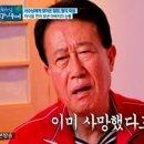 """'마이웨이' 서수남, 미국서 3년 전 딸 사망 """"화물 비행기로 유골 받아"""""""