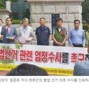 홍준표 탄핵 기자회견