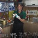 백종원의 골목식당 타코야끼 이제는 여기가 문제, 김민교 등장!