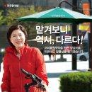 서울 유일 한국당 소속 조은희 서초구청장 당선 배경은