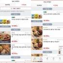 유민상 김민경 소대창 막창 홈쇼핑 후기와 가격비교해봄