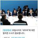 """청와대 국민청원 게시판', 이준석 """"이윤택 문재인"""" 실검 장난 좀 그만치자 쓴소리"""