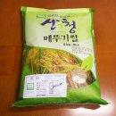 산엔청 쇼핑몰 무농약 현미, 메뚜기쌀 맛보다
