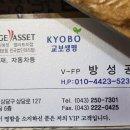 윤성빈 스켈레톤 금메달 미소인터뷰 동영상