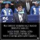 더민주의 서울시의원 비례 1번의 정체.jpg
