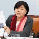 서영교 의원 재판청탁