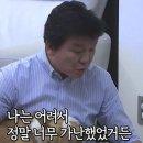 '미우새' 주병진 출연에, 악플 다는 비루한 인생들