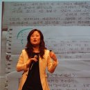 마음 치유를 위해 마음 근육을 길러야 한다고 강조한 마음치유전문가 박상미, 강연...