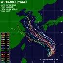 14호 태풍 야기(YAGI)의 예상 진로, 한반도로 북상할까