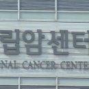 MBC뉴스데스크 국립암센터 개원 이래 첫 파업 예고 암환자들 걱정, 보건의료노조...