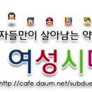 [커피프린스] 어제 배꼽방에 움짤로올라왔던 공유&윤은혜 키스장면.swf