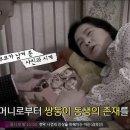[크라임씬3] 드라마인줄 알았던 10회 호텔 살인사건 (※글+댓글스포겁나많음)
