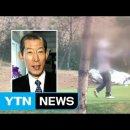 그것이 알고싶다, 신승남 전 검찰총장 성추행 의혹