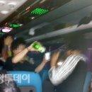 버스내 음주가무 근절되어야만 한다