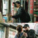 '이리와 안아줘' 김경남, 헐레벌떡 서정연에 위험 경고 '다급한 떨림'