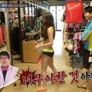 '살림남2' 미나, 수영복 입은 모습? '깜짝 노출'…류필립-최양락 '당황'