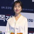 [뉴스인스타] 이성민, 김상호, 진경, 곽시양 - 영화 '목격자' 제작보고회