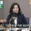 KBS 박에스더 기자, 김어준에 미투 농담 된서리