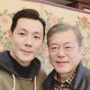 [봉천동 화재 의인 배우 박재홍] 문재인 대통령과 동행해 남산에 오른 이유는?